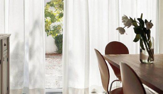 花粉キャッチレースカーテン|特徴と効果について