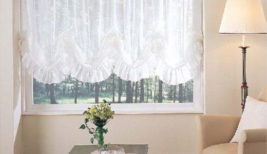 ボトムウェーブ|出窓をおしゃれにデザインするレースカーテン